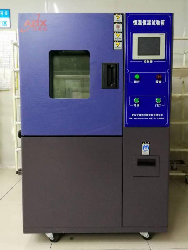 恒温恒湿试验箱与恒温恒湿培养箱的三大区别